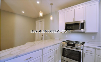 Back Bay Beautiful 2 Beds 1 Bath Boston - $3,400